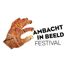 Ambacht in Beeld