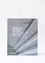 Kengo Kuma complete works (English)