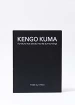 Kengo Kuma, furniture that blends...